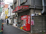 昇龍軒/新宿区西早稲田