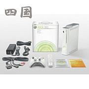 四国のXBOX360ユーザー