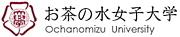 2012年度お茶の水女子大学新入生