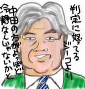 最強サッカー日本代表を作ろう