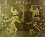 平塚芸者を復活させよう!