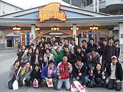 第42回川島杯実行委員会