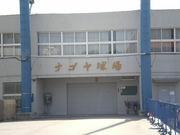山王駅&尾頭橋駅