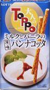 TOPPO パンナコッタ♡
