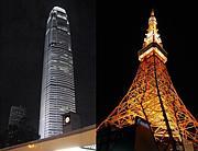 香港在住日本人と友達になりたい
