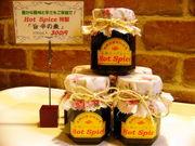 札幌★Hot Spice
