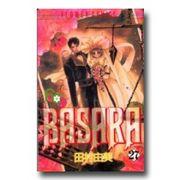 BASARA(バサラ)が好きっ!