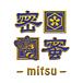 密蜜-mitsu-