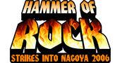 HAMMER OF ROCK
