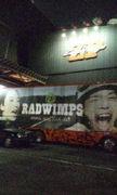 RADWIMPS最後の歌♪