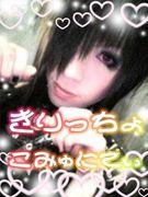 ♡ Kiri ♡
