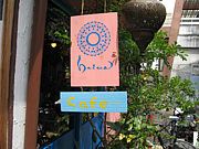 Halwa —cafe ハルワ—