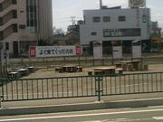 SKT in Sendai