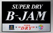 ビバ! SUPER DRY B-JAM!!