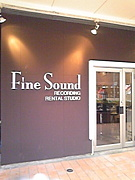 スタジオ Fine Sound