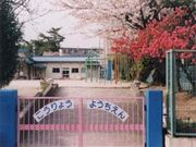 高陵幼稚園