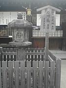妖怪堂の京都魔界案内