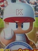 KBC(Kari Baseball Classics)