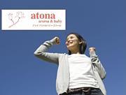 atona  アロマ&ベビー 資格