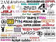 ★K-POP 歌詞画像 作成配布★