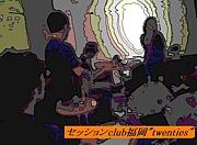 """セッションclub福岡""""twenties"""""""