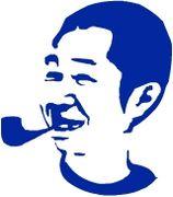 笑うYOU-TUBE