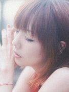 aiko*DO YOU THINK ABOUT ME?