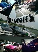 †D-wolf†