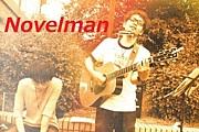 Novelman(音楽)