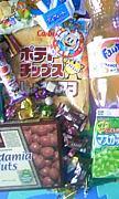 ポテトチップス☆お菓子同盟!!