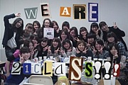 We are 21class !!!