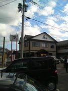 蔵〜多賀城市大代のラーメン屋〜