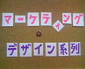 ◆◇◆扇総MD系列5期生◆◇◆