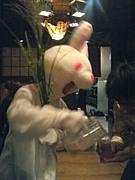 あそぶ(遊部)・オフ会・飲み会