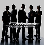 Shines★