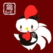 【鶏こころ・チキンハート】