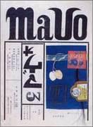 マヴォ(MAVO)