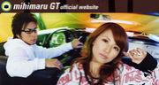 ☆mihimaru GTバトラー☆