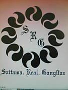 S.R.G (Saitama.Real.Gangsta)