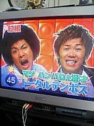 ★AMITYお笑い部★