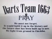 ◆ Darts Team 1663 ◆
