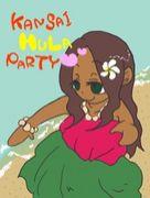 ♪関西HULA PARTY ♪