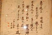 日本の柔道が好きだ。
