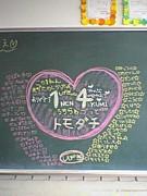 倉高59期1年4組全員集合!!