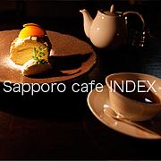 札幌cafe INDEX
