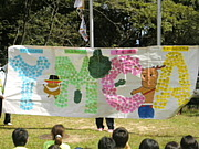 第41回全国リーダー研修会in奈良