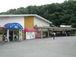多摩動物公園線