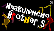 ニコニコ動画 百人町Brother's