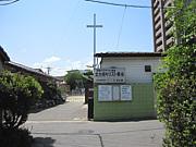 ナオミ愛児園