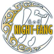 NIGHT-FANG†夜の牙†